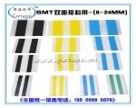 SMT钢网擦拭纸的性能介绍