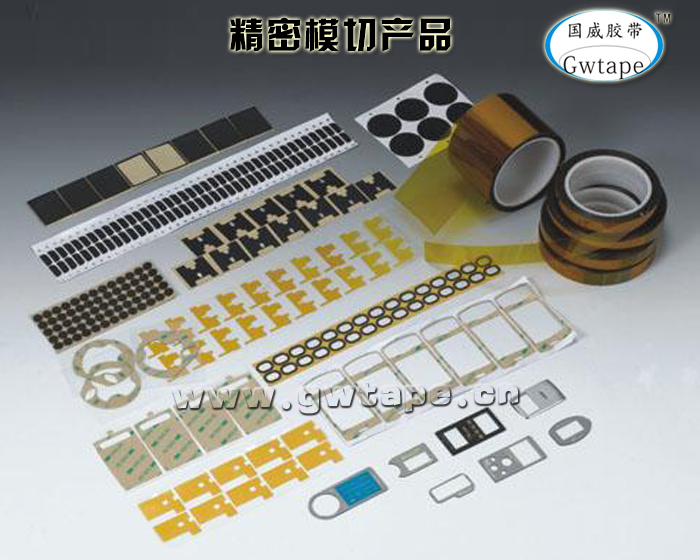 http://www.gwtape.cn/data/images/product/1464328227462.jpg