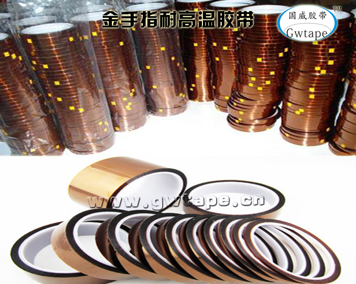 http://www.gwtape.cn/data/images/product/1464328510511.jpg
