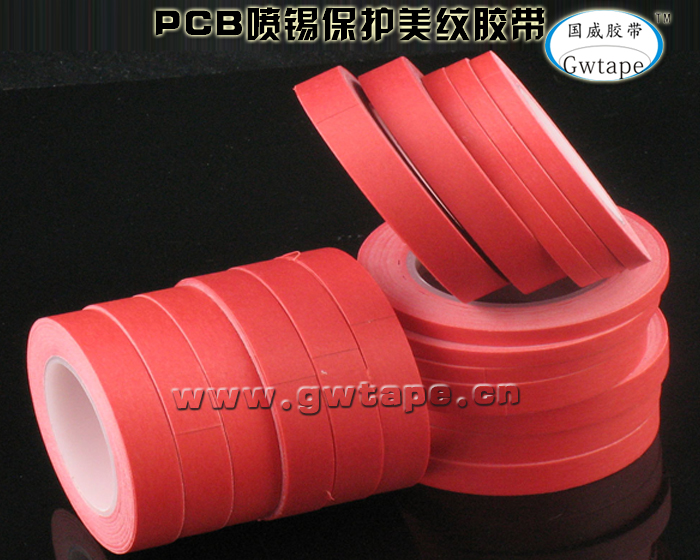 http://www.gwtape.cn/data/images/product/1464328697205.jpg
