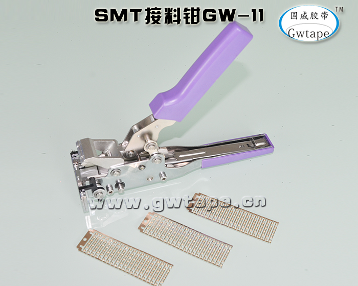 http://www.gwtape.cn/data/images/product/1464329969847.jpg