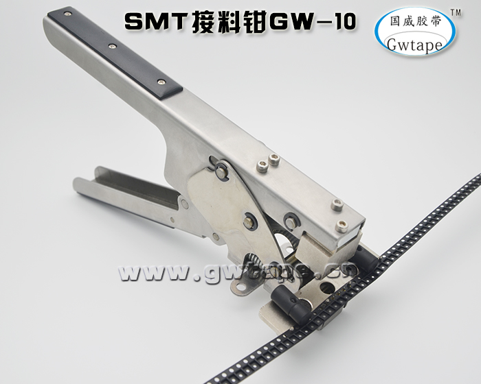 http://www.gwtape.cn/data/images/product/1464330070198.jpg