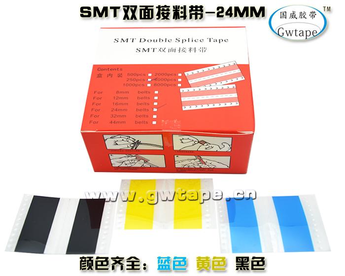 http://www.gwtape.cn/data/images/product/1464330758770.jpg