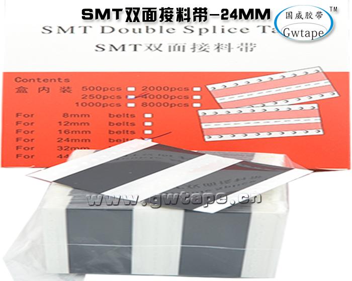 http://www.gwtape.cn/data/images/product/1464330760330.jpg