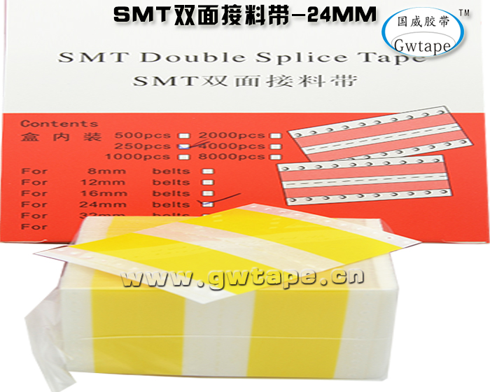 http://www.gwtape.cn/data/images/product/1464330761528.jpg