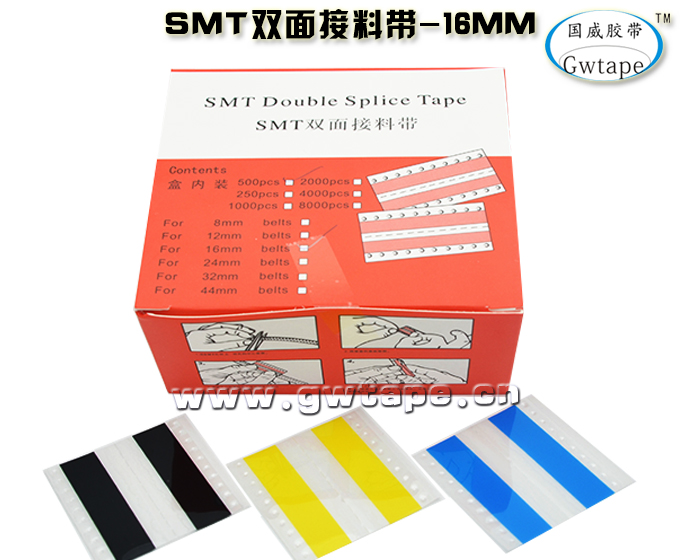 http://www.gwtape.cn/data/images/product/1464331422511.jpg