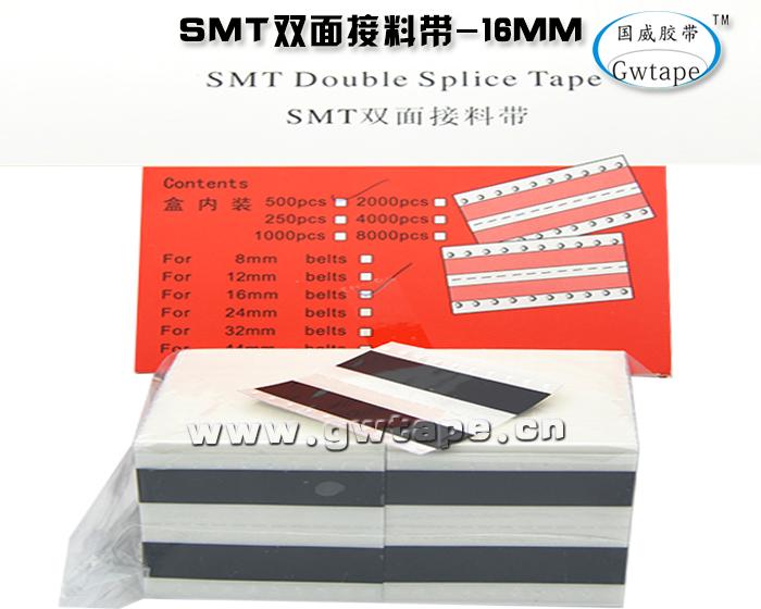 http://www.gwtape.cn/data/images/product/1464331423717.jpg