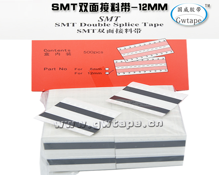 http://www.gwtape.cn/data/images/product/1464331905190.jpg