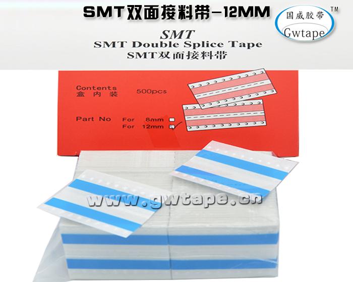 http://www.gwtape.cn/data/images/product/1464331907453.jpg
