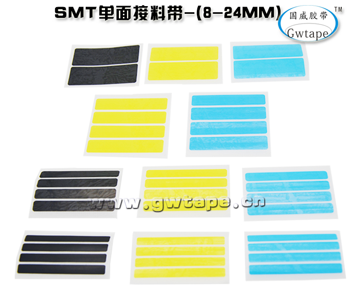 http://www.gwtape.cn/data/images/product/1464333490961.jpg