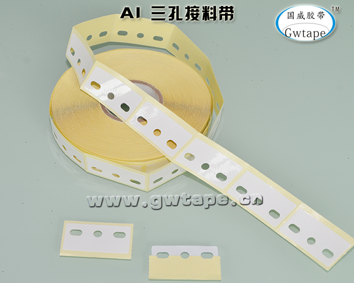 http://www.gwtape.cn/data/images/product/1464333760918.jpg