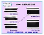 广东SMT三星专用接料带
