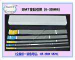 广东SMT接料引带连接胶带