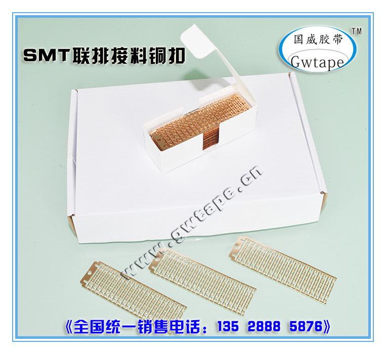 http://www.gwtape.cn/data/images/product/1468291134817.jpg