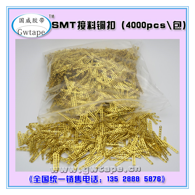 http://www.gwtape.cn/data/images/product/146829133777.jpg