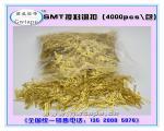 广东SMT接料铜扣
