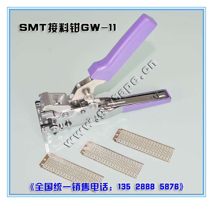 http://www.gwtape.cn/data/images/product/1468304884857.jpg