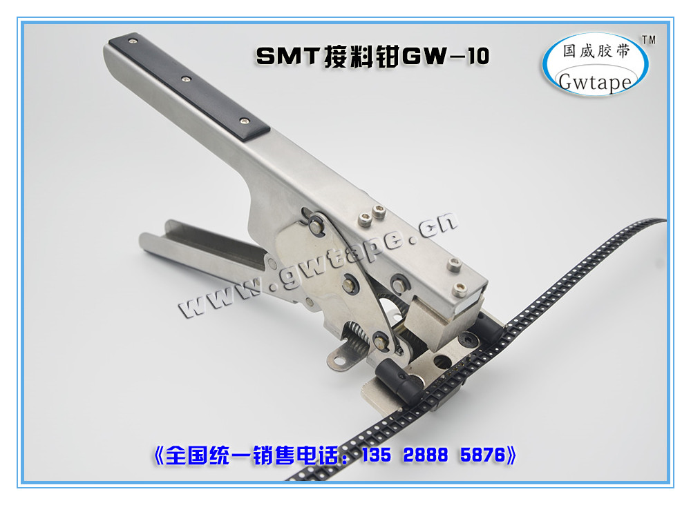 http://www.gwtape.cn/data/images/product/146830493774.jpg