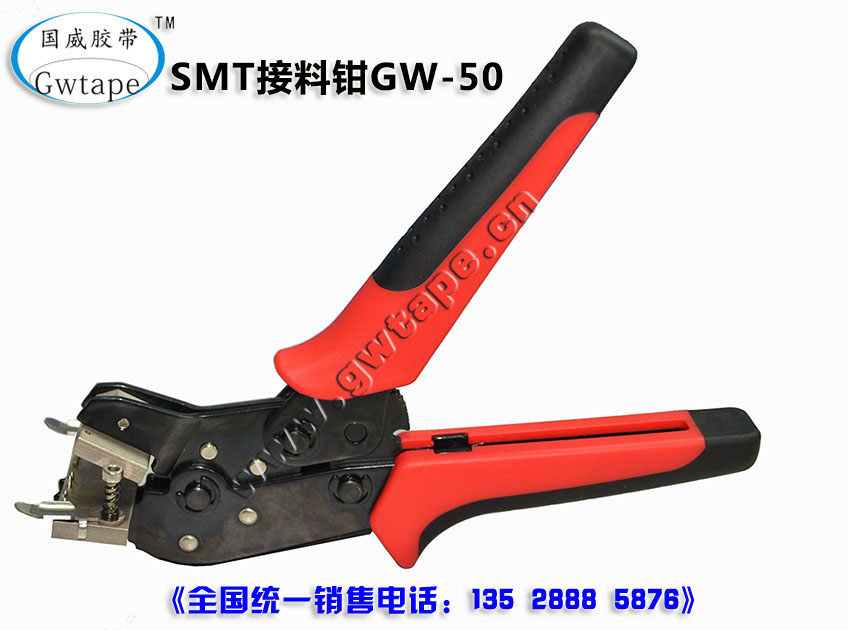 http://www.gwtape.cn/data/images/product/1469587541904.jpg