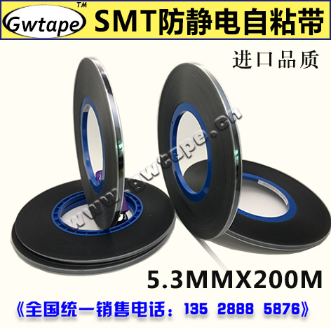 http://www.gwtape.cn/data/images/product/1495109963257.jpg
