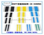 广东SMT防静电接料带