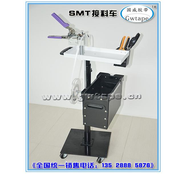 中山SMT接料车